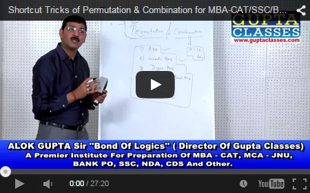 Short Tricks of Permutation & Combination for MBA-CAT/SSC/Bank PO